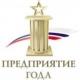 "ККМ-КАССА лауреат премии ""Предприятие года - 2015"""