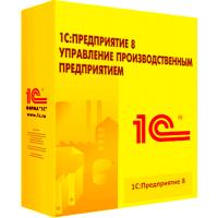 1С Предприятие: УПП. Лицензия для ноутбука