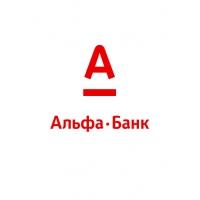 Открытие р/c в альфа банке