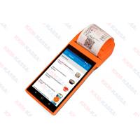 Купить кассу LiteBox 5